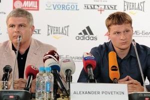 На кону поєдинку Повєткін - Руденко стоятиме регіональний титул