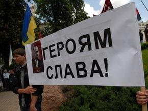 Львовский облсовет не поддержал решение о перезахоронении Бандеры в Украине