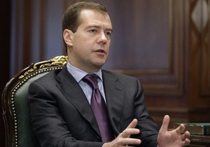 Медведев создал Фонд поддержки публичной дипломатии