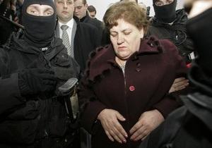 СМИ: В России задержана бывшая заместитель главбуха Нафтогаза