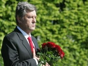 Ющенко посетит Хмельницкую область, где перезахоронят останки военнопленных