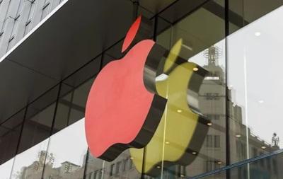 Apple розпочала презентацію новинок