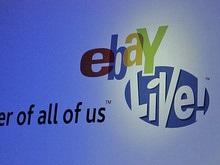 Названы самые курьезные лоты интернет-аукциона eBay
