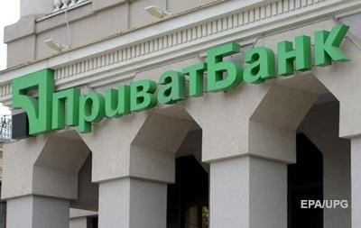 ПриватБанк заявляє, що вже полагодив банкомати і термінали