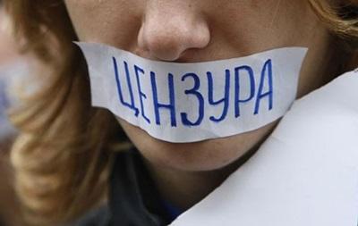 В Україні 102 порушення свободи слова за 2017 рік