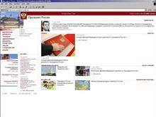 На сайте Кремля обновили информацию о президенте