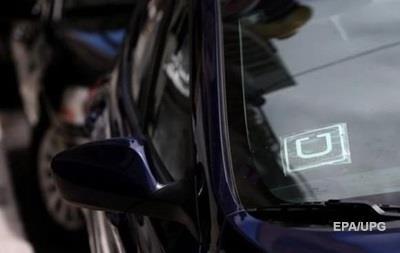 Uber звільнив десятки співробітників після розслідування про домагання