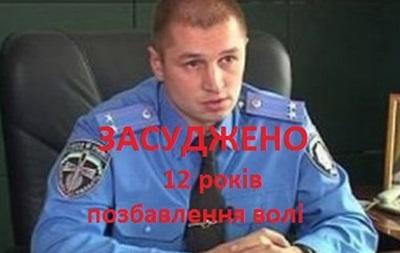 Суд заочно дав 12 років  міністру  ДНР