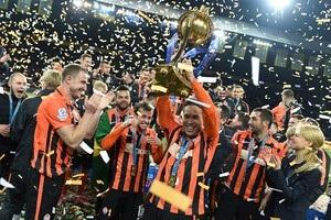 Шахтар подякував жителям Харкова за успішний сезон