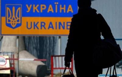 В 2016-м украинские  заробитчане  перевели $7 млрд