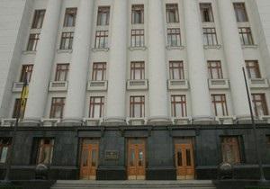 НГ: Наследство СССР может поссорить Януковича с Медведевым