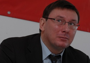 Угроза ареста: Луценко ответил Генпрокуратуре цитатой Булгакова