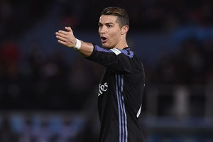 Китайський клуб запропонував за Роналду 200 мільйонів євро