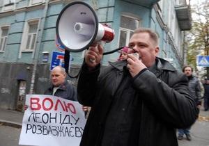 В СБУ заявили, что не получали никаких заявлений от пострадавших в связи с исчезновением Развозжаева