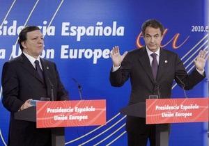 Приоритетом Испании во время председательства в ЕС станет запуск механизмов Лиссабонского договора