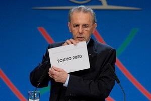 МОК змінив програму ОІ-2020 у 15 видах спорту