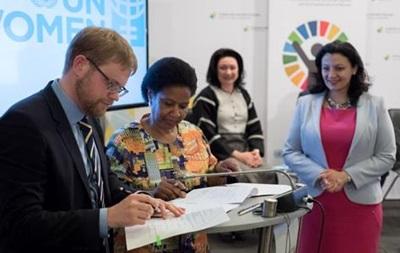 Україна отримає мільйони євро на затвердження гендерної рівності