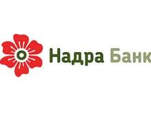 НАДРА БАНК – главный спонсор конференции «Зерновая индустрия – 2008»