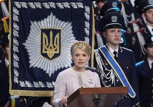 Премьер поздравила правоохранителей с Днем милиции
