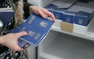 За месяц насчитали полмиллиона получивших паспорт для безвиза