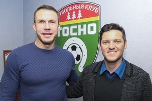 Екс-наставник Металіста увійшов до тренерського штабу новачка РФПЛ