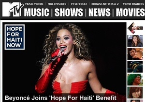 MTV-Украина покажет телемарафон Надежда для Гаити в прямом эфире
