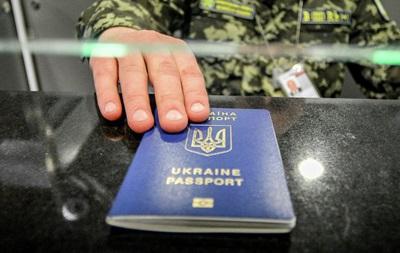 В ЄС за безвізом виїхали майже п ять тисяч українців