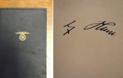 У Британії на аукціон виставили Mein Kampf з автографом Гітлера