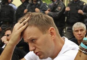 В центре Москвы задержали Алексея Навального и Илью Яшина