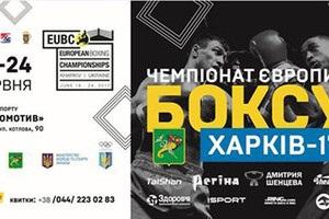 В России призвали не проводить международные соревнования в Украине