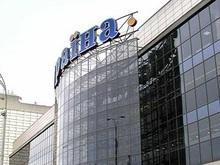 Шведы купили универмаг Украина