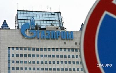 Пенсійний фонд Швеції продав частку в Газпромі