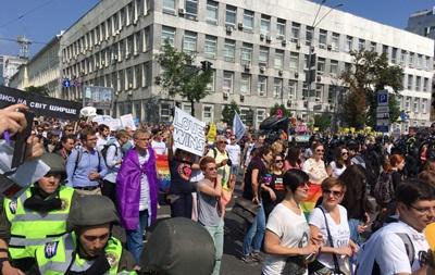 марш равенства 2017