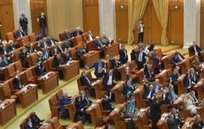 В Румынии проголосуют за вотум недоверия правительству