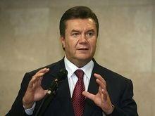 Янукович:  Украина и Россия были и будут стратегическими партнерами