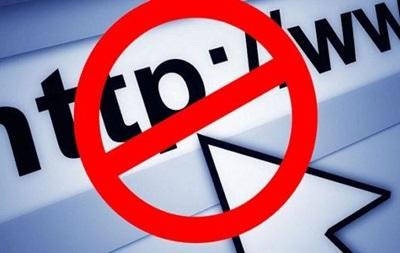 В Україні запропонували заборонити 20 сайтів