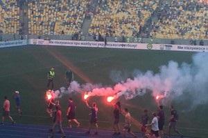 Фанаты Металлиста в Киеве сорвали финал аматорского чемпионата Украины