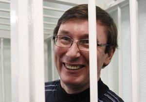 Счастливый человек  Луценко дал интервью изданию Корреспондент