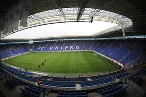 Стадіон і базу Дніпра продадуть на аукціоні