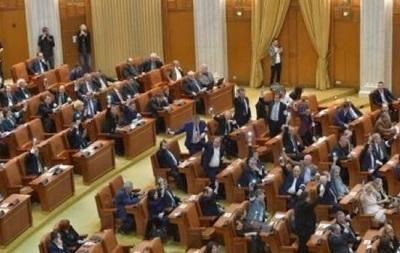 Румунський парламент відправив уряд у відставку