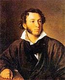 В Мадриде открылась выставка Пушкин и европейская культура