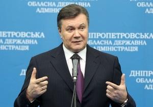 Новый конфуз: Янукович отнес Днепропетровскую область к Приднестровью