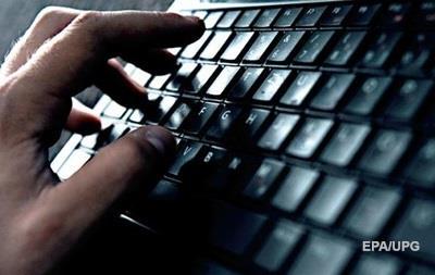 ЗМІ: Штати розробляють проти Росії кіберзброю
