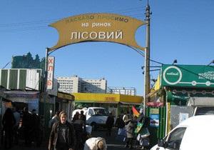 СМИ: На рынке Лесной в Киеве произошли столкновения предпринимателей с милицией