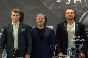 Повєткін - Руденко: на кону бою будуть два чемпіонські пояси