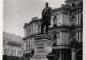 Группа депутатов намерена восстановить памятник Столыпину в Киеве