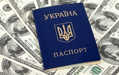 Українці зможуть інвестувати за кордон