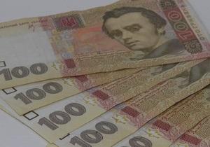 Сотрудники киевского банка нанесли финучреждению ущерб на сумму 160 млн гривен
