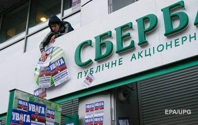 Білорус подав документи на покупку української дочки Сбербанку