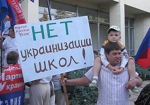 РИА Новости: Где вы видели  обвальную деукраинизацию ?
